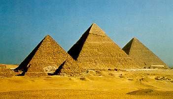 Пирамиды в гизе одно из чудес света реферат 3903